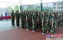 安徽合力举行新入司员工军事训练汇演
