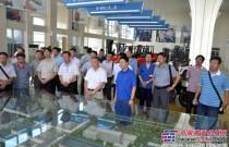 山钢集团副总经理蔡漳平一行来合力公司参观交流