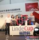 """第三届""""林德杯""""中国叉车职业技能巡回赛盛大启动"""