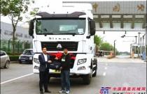 中国重汽SITRAK气囊悬架牵引车亮相西安