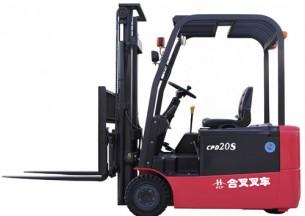 安徽合叉CPD16~20S三支点蓄电池叉车
