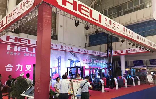 合力叉车参展第七届中国西部国际物流产业博览会