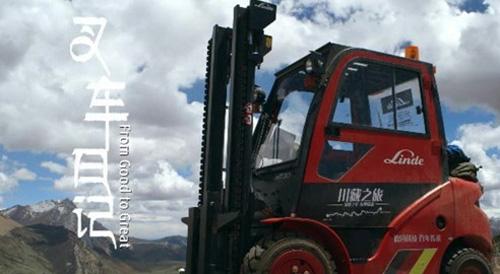 一路上,林德工程师驾驶林德内燃平衡重叉车ht30以平均每小时15-20公里